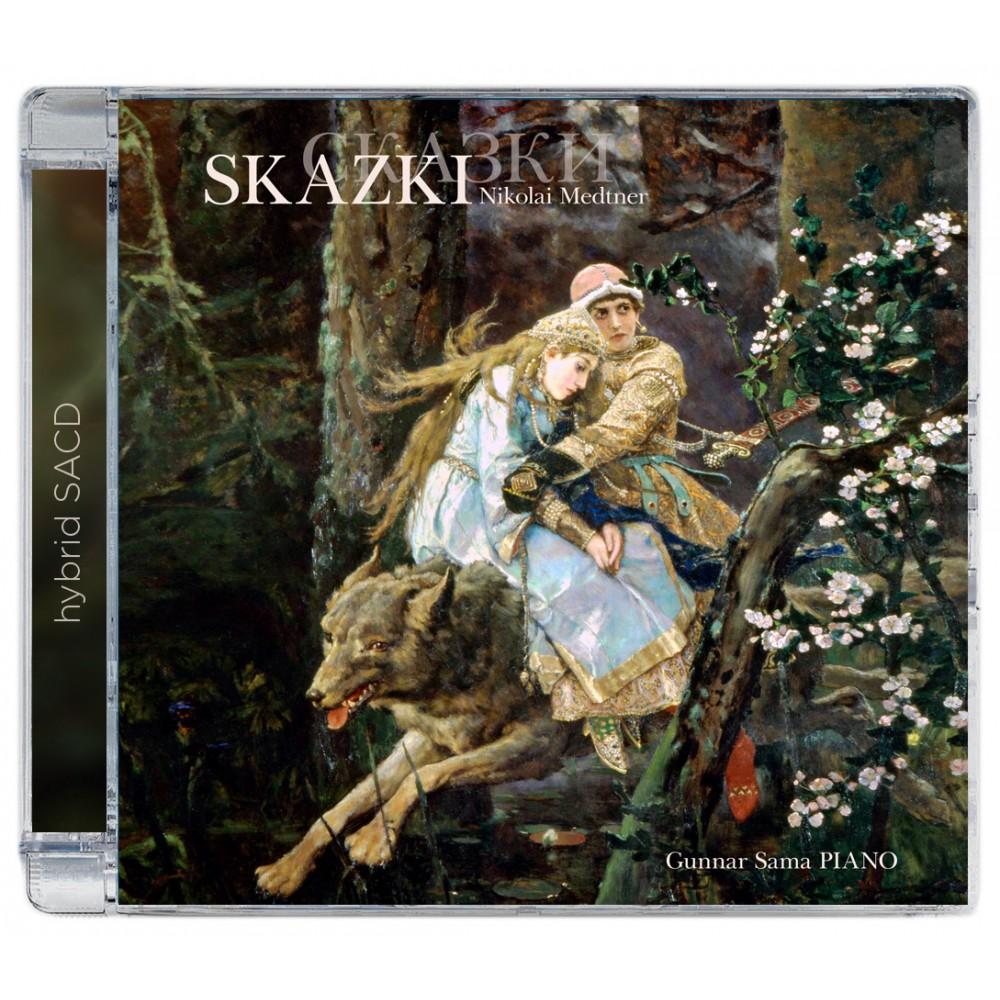 Skazki - Gunnar Sama (Hybrid SACD)